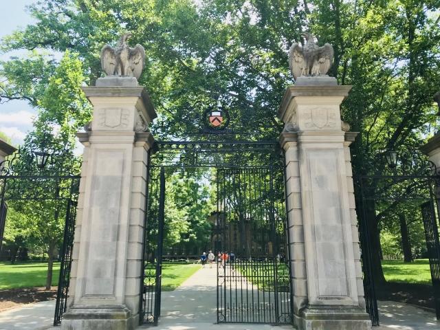 アメリカ大学ランキング|総合評価で上位の大学は○と○と○だ!