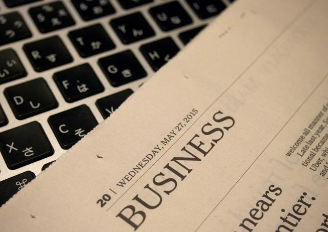 アメリカのビジネススクール ランキング|ビジネスを極めるならここ