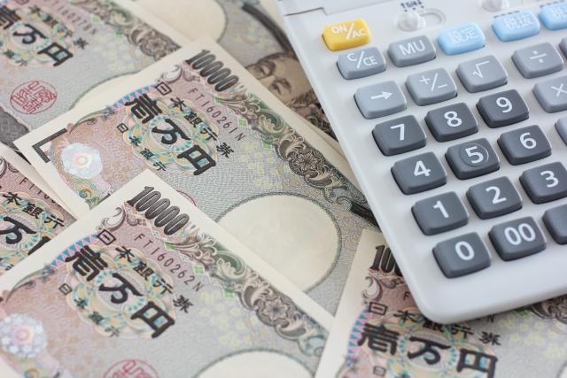 金融知識ゼロの主婦でも大丈夫!投資と貯蓄の違いを理解しておこう!