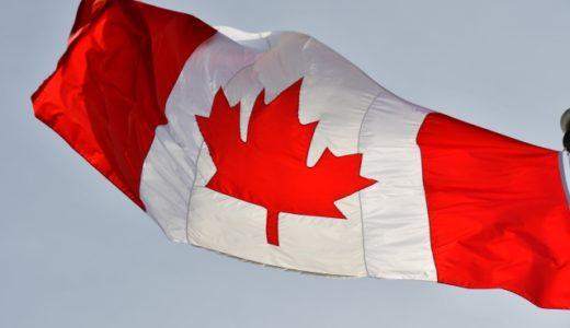日本とカナダの違い|日本の方がバランスがとれているかもしれない!