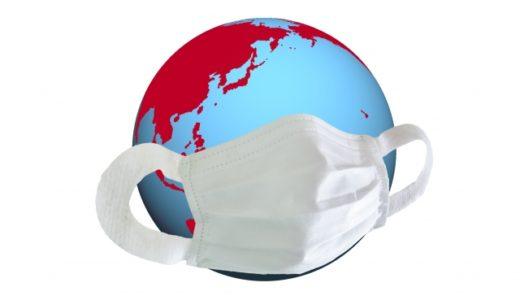 新型コロナウィルスの感染者数がSARS上回る|マスクの需要は異常