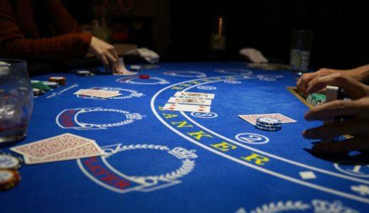 カジノはなんのためと言われます|カジノの現状を見てみましょう