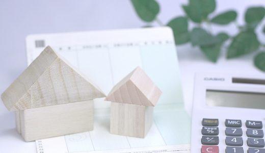 保険の種類が多いので、基本的にどの保険に加入すれば安心できるの?