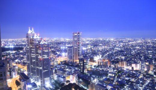東京のロックダウンは可能か?|その大きさは他の都市の比ではない!