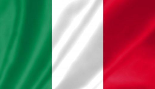 イタリアでなぜ新型コロナウイルスは急激に・広範囲に広まったのか?