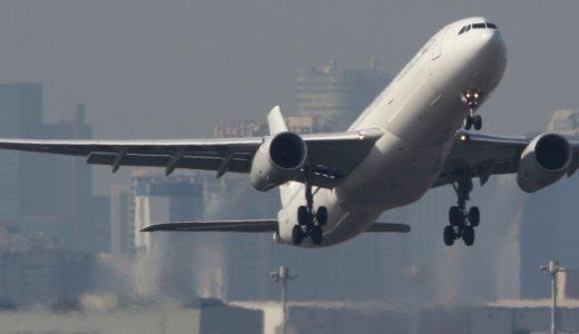 JALのマイレージを活用してお得に旅行を楽しんでみましょう!