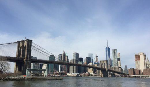 カメラマンになるには5|ニューヨークでインターンシップの活用!