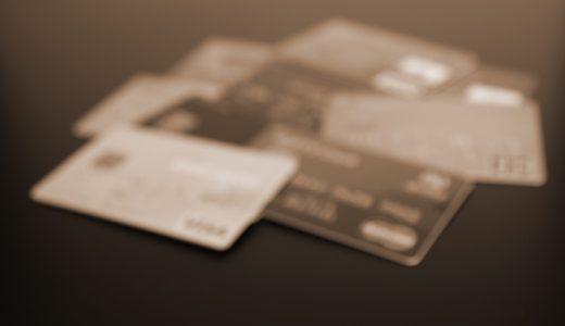 主婦に最適なクレジットカードの選び方を知ると生活が変化しますよ!