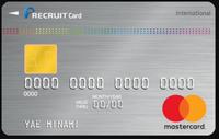 主婦もクレジットカードを使ってお得な節約生活のコツを理解しよう!