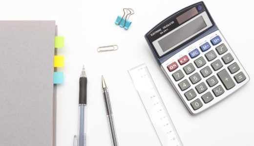 学資保険は本当に必要なの?家計の負担をなるべく減らしたい!