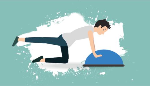 自宅で手軽にトレーニングする最適な方法をいくつかご紹介します!