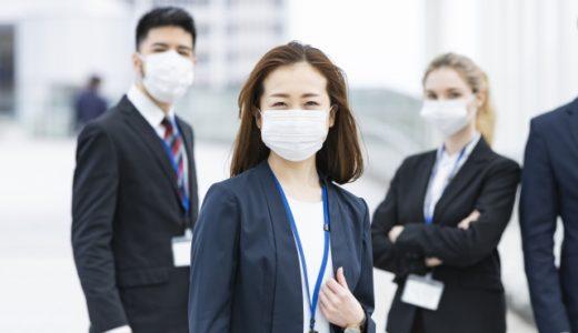 ジョコビッチのコロナ感染から見る外国人と日本人との根本的な違い!