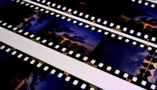 デジタルカメラとアナログカメラの違いって知ってますか?